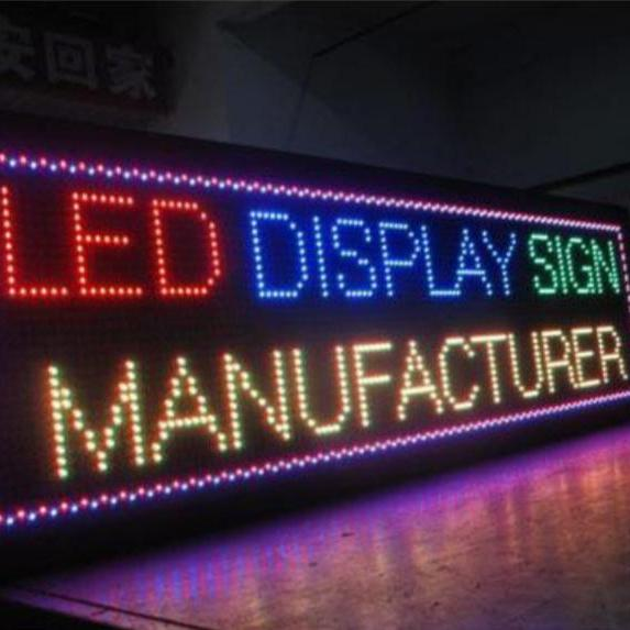 indoor led display single color