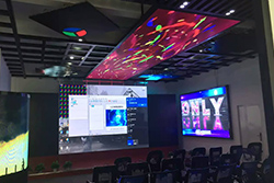 Conference LED Screen