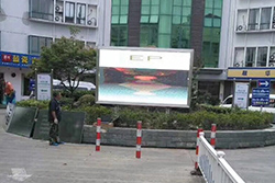 LED Screen for Advertising
