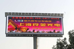 LED Screen Signage in China