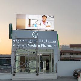 Fujairah P5 Outdoor LED Screen 4.88x1.92 meter