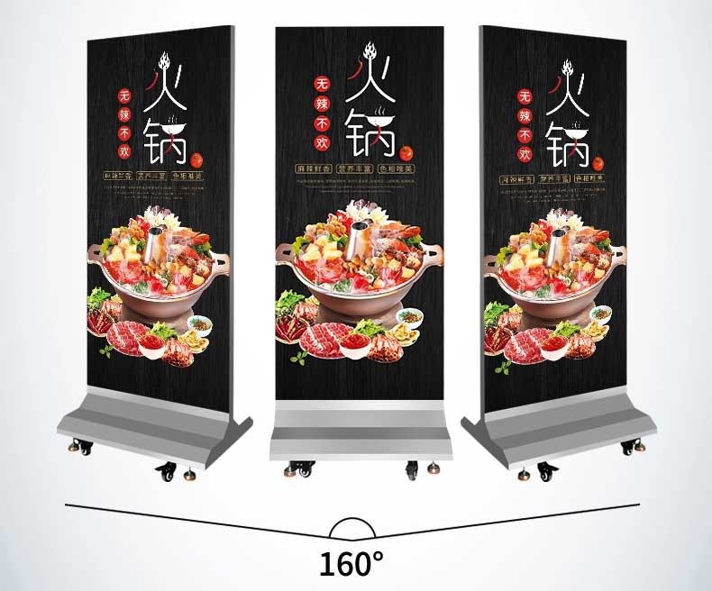 poster led screen