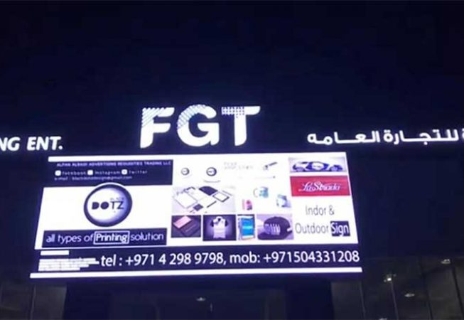 fujairah outdoor led screen in uae
